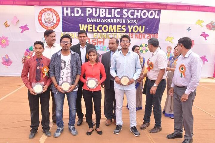 H D Public School-Annual Awards
