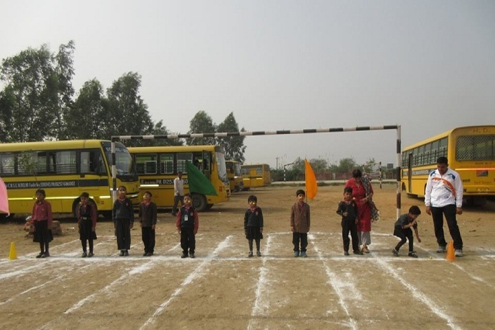 H D Public School-Play Area