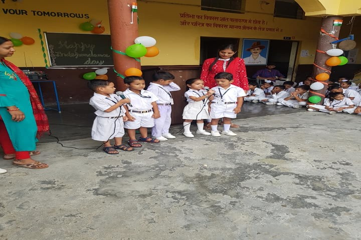 H C Memorial Public School-Independence Day Event