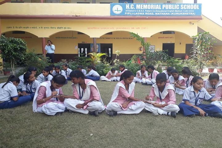 H C Memorial Public School-School Entrance