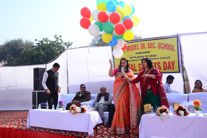 H M Senior Secondary School-Event