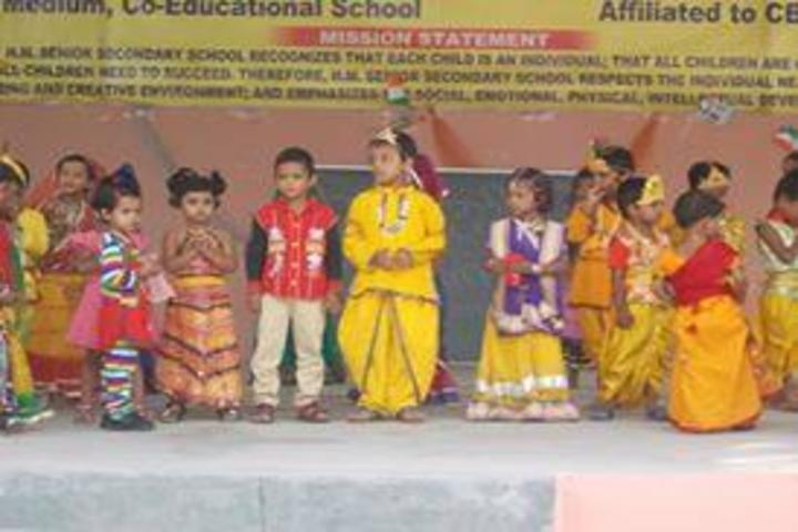 H M Senior Secondary School-Janmastrami Celebration