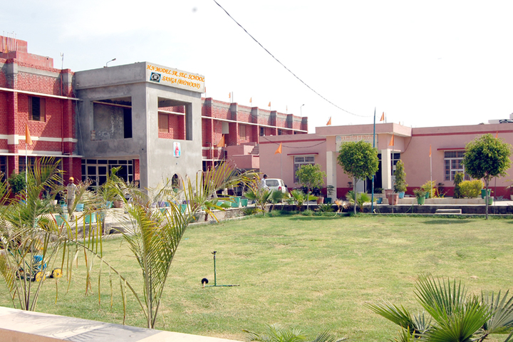 H N Model Senior Secondary School-Campus