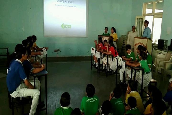 Haryana Senior Secondary School-Quiz