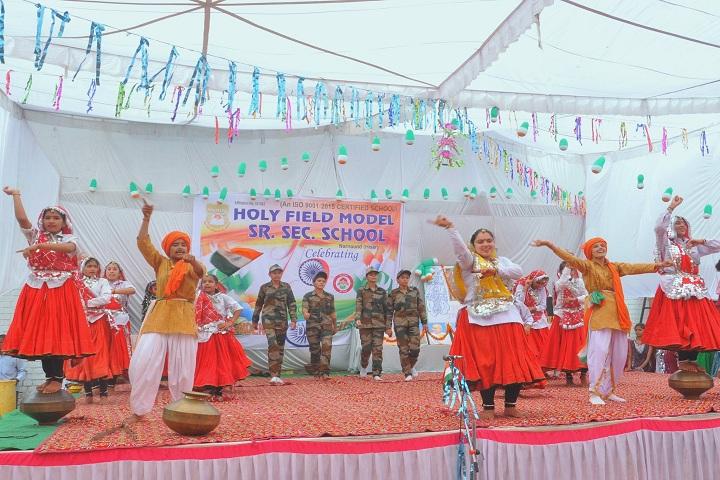 Holy Field Model Sr Sec School-Dance