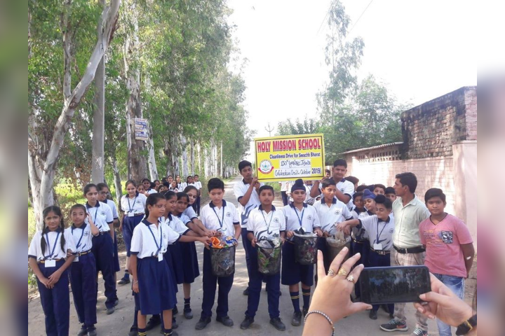 Cleanliness Drive Taken By Student