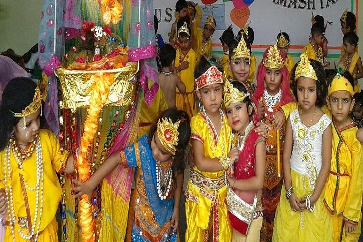 Indraprasth Public School-Janmasthami