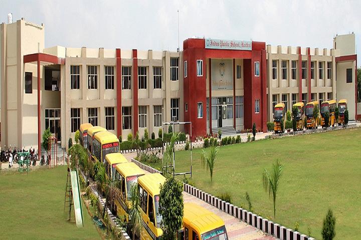 Indus Public School-Campus
