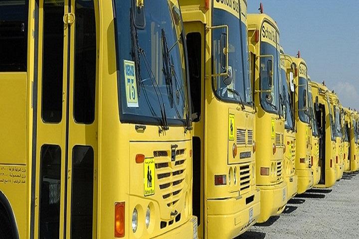 Indus Public School-Transport