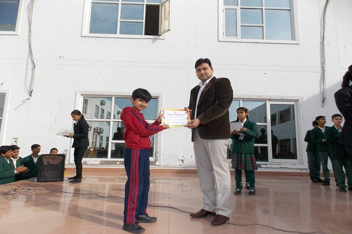 Ishwar International School-Prizes