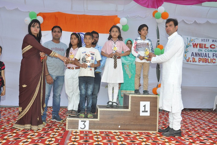 J D Public School-Prize Distribution