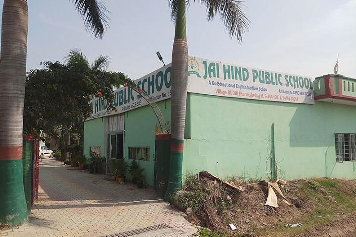 Jai Hind Public School-School view