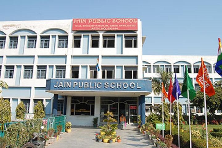 Jain Public School-Campus