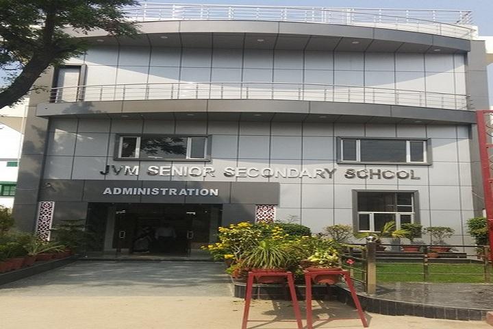 Jain Vidya Mandir High School-Campus