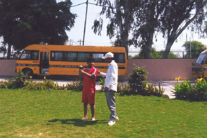 Jan Sewa Sansthan Public School-Shot Put