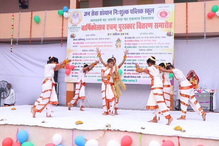 Jan Sewa Sansthan Public School-Cultural Dances