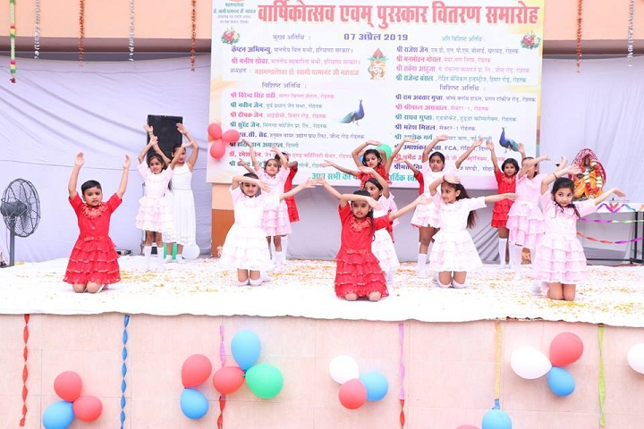 Jan Sewa Sansthan Public School-Dances