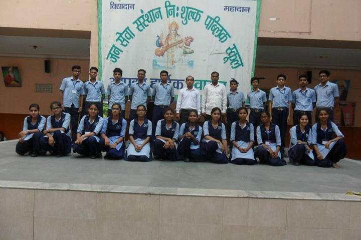 Jan Sewa Sansthan Public School-Jan Sewa Sansthan Public School-Senior Wing