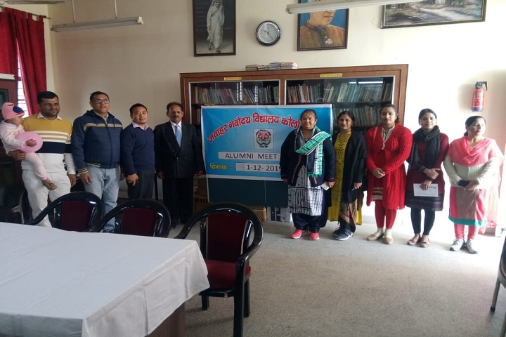 Jawahar Navodaya Vidyalaya-Alumni Meet Event