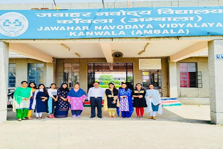 Jawahar Navodaya Vidyalaya-Campus Entrance