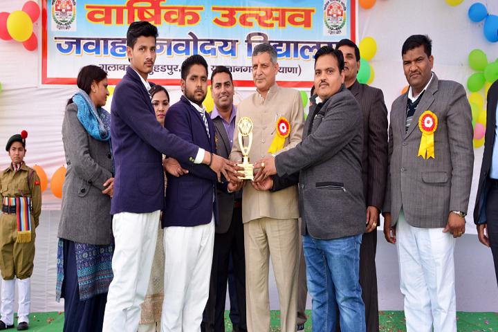 Jawahar Navodaya Vidyalaya-Prizes