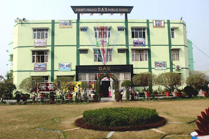 Jayanti Prasad Dav Public School-School Front View