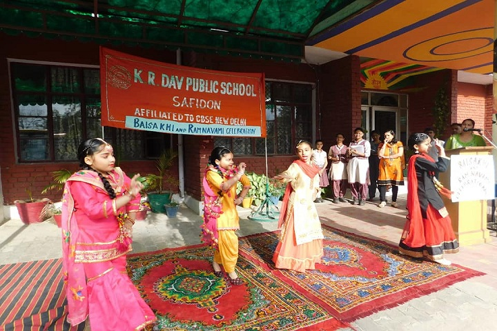 Kali Ram Dav Public School-Dances