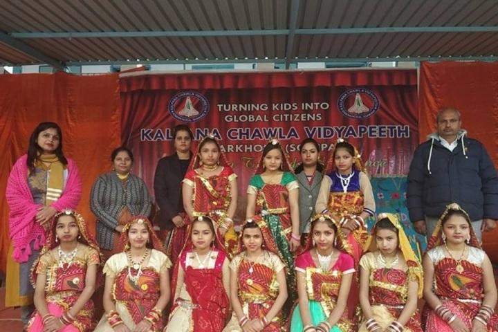 Kalpana Chawla Vidyapeeth-Pictures
