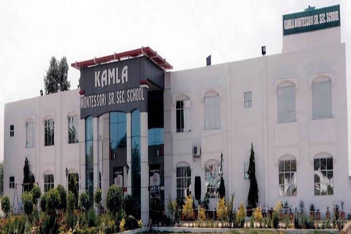 Kamla Montessori School-Campus View