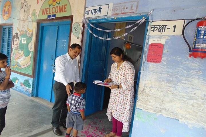 Kendriya Vidyalaya-School Reopen Day