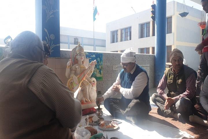 Kendriya Vidyalaya-Pooja