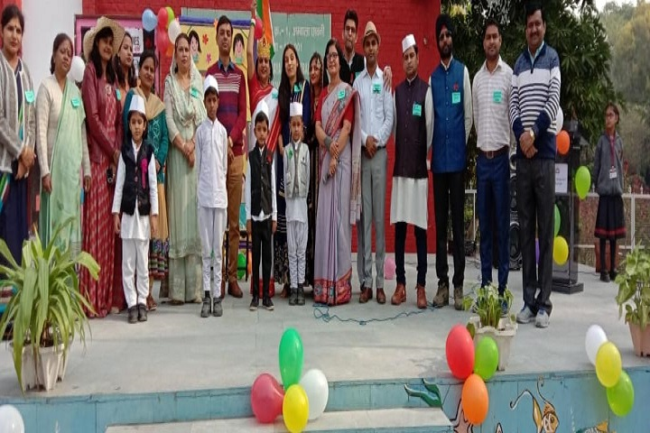 Kendriya Vidyalaya No 1-Republic Day Celebration