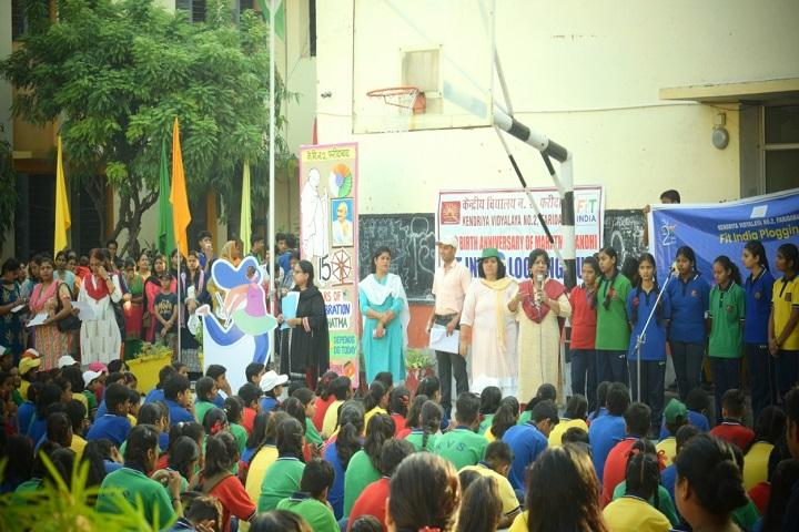 Kendriya Vidyalaya No 2-Event