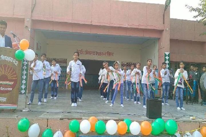 Kendriya Vidyalaya No 2-Group Dance