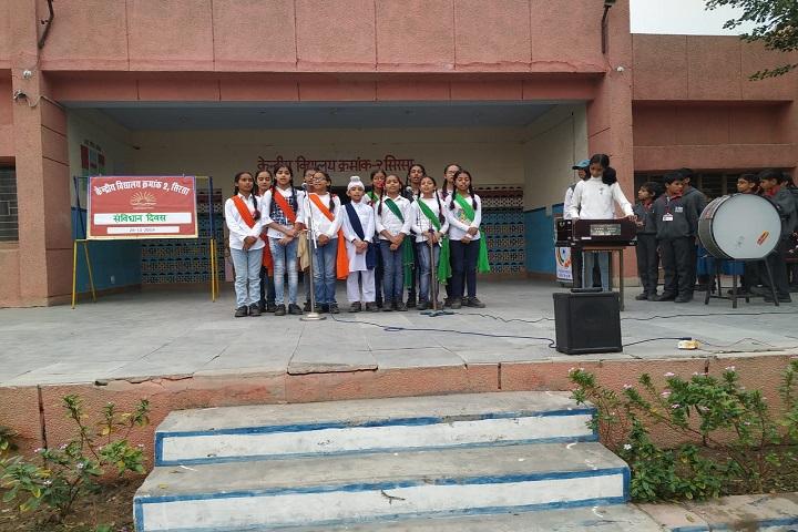 Kendriya Vidyalaya No 2-Group Singing