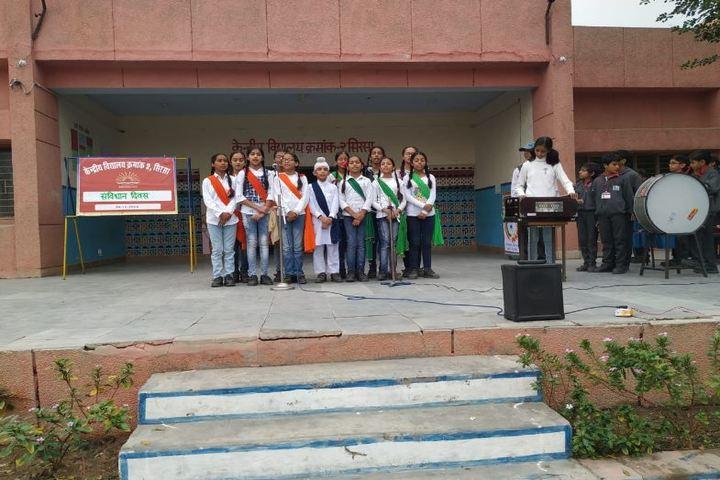Kendriya Vidyalaya No 2-Constitution Day