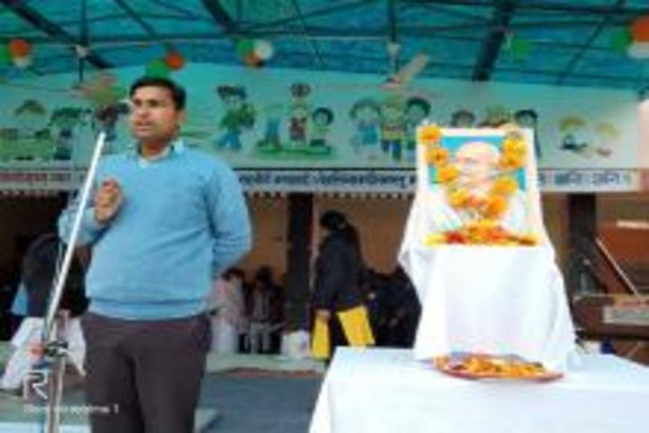 Kendriya Vidyalaya No 1-Mahatama Gandhi Sahidi Diwas