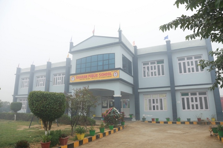 Kharian Public School-School Building