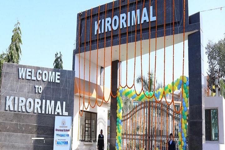 Kirorimal Public School-Entrance-Campus