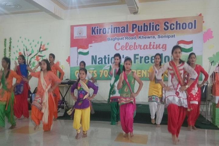 Kirorimal Public School-Entrance-Events