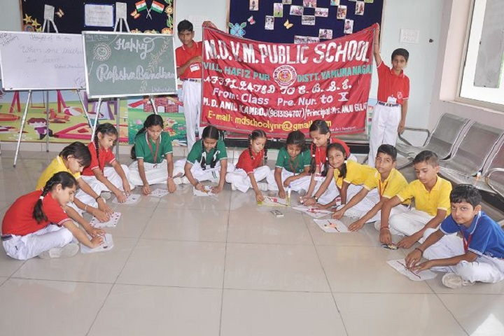 MDVM Public School-Drawing-Room