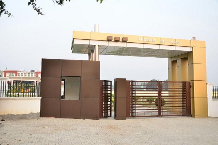 MDVM Public School-Entrancegate