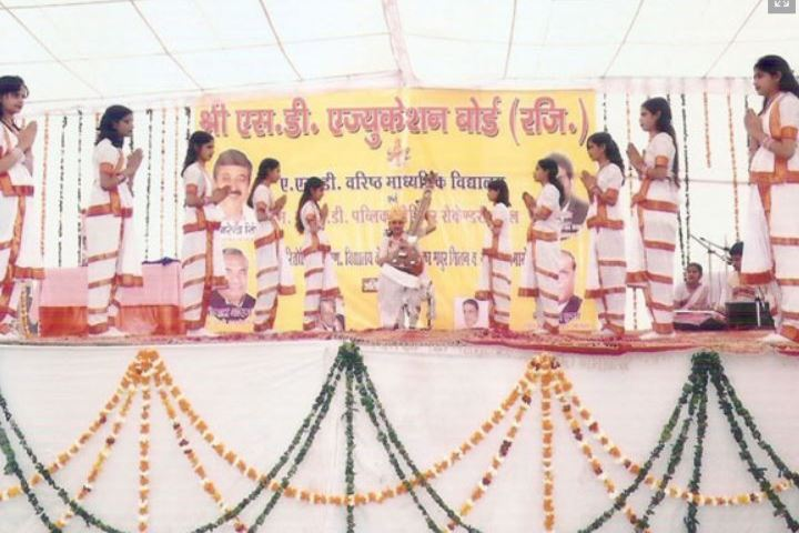 Maharaja Agarsain Sanatan Dharam Public Senior-Classical Dance