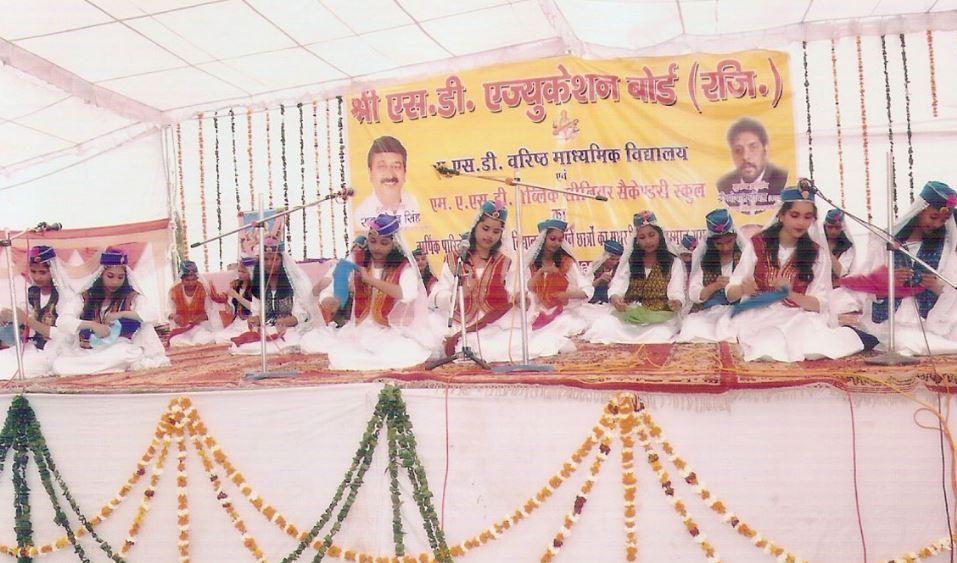 Maharaja Agarsain Sanatan Dharam Public Senior-Music