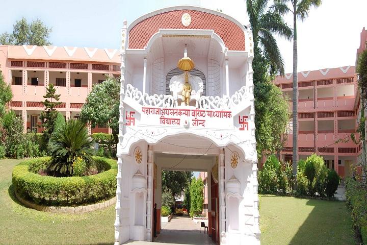 Maharaja Aggarsain Girls Senior Secondary School-Campus