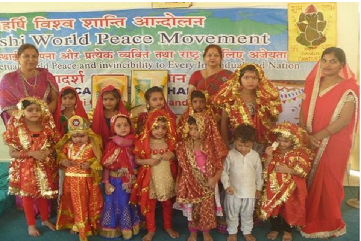 Maharishi Vidya Mandir Senior Secondary School-Cultural Event