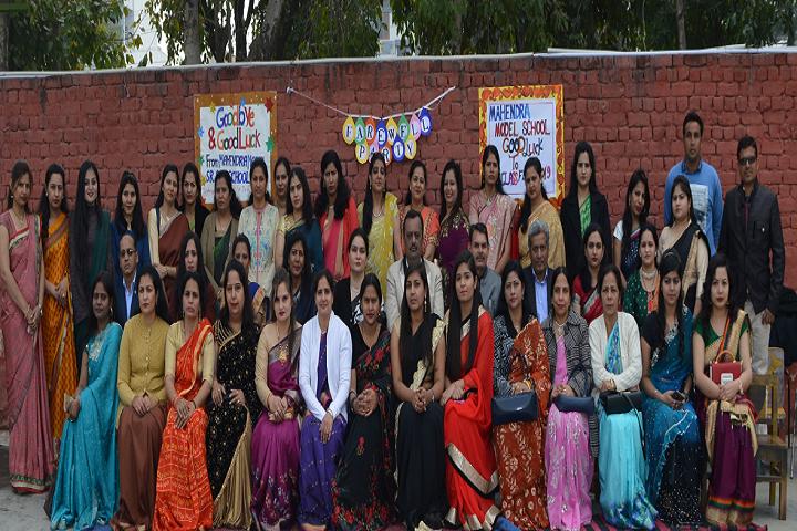 Mahendra Model School-Farewell Party