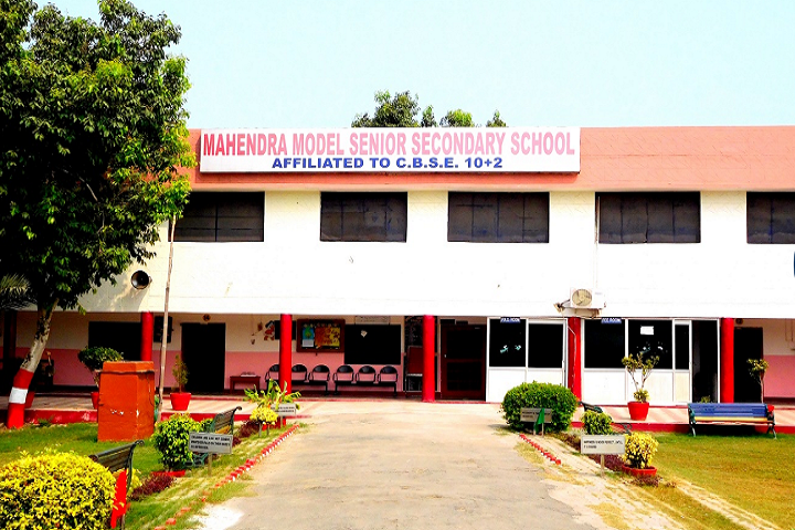 Mahendra Model School-Front View-Campus
