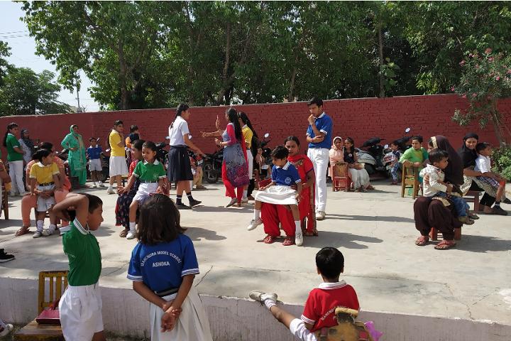 Mahendra Model School-Kinder Garten