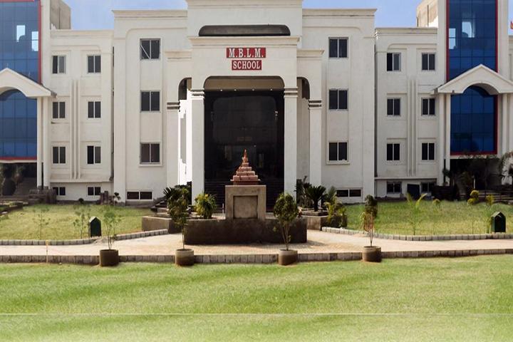 Major Bihari Lal Memorial Senior Secondary School-Campus